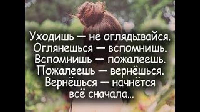 Цитаты о жизни мудрых людей 9