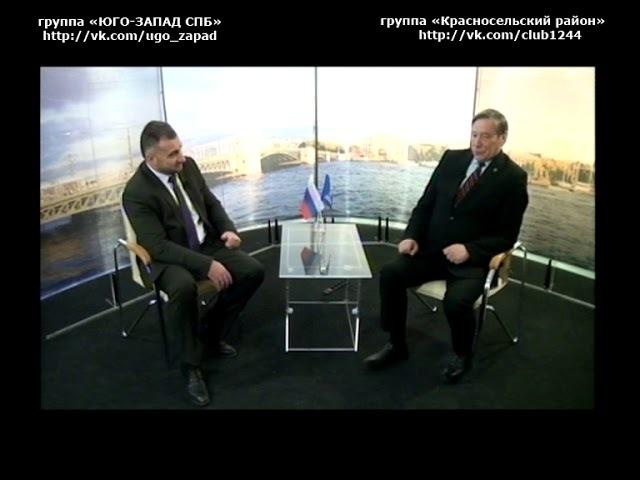 Прямая линия с депутатом Законодательного Собрания г.Санкт-Петербурга Евгением Никольским (15.03)
