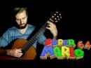 Super Mario 64 Guitar Cover - Peach's Castle ( Inside the Castle Walls )