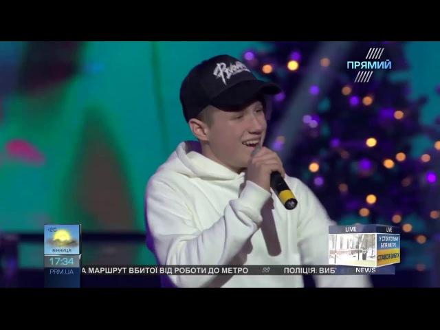 Бойко Андрей feat Артем Пивоваров - Моя ночь (ПРЯМИЙ)