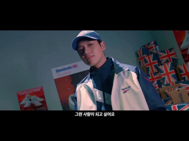 리복클래식ㅣTIMELESS CLASSIC by Taemin