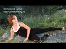 Чао галифе Стройные и упругие бедра | Упражнения для похудения
