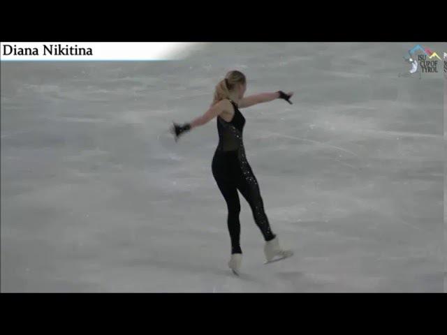 Diana Nikitina SP Cup of Tyrol