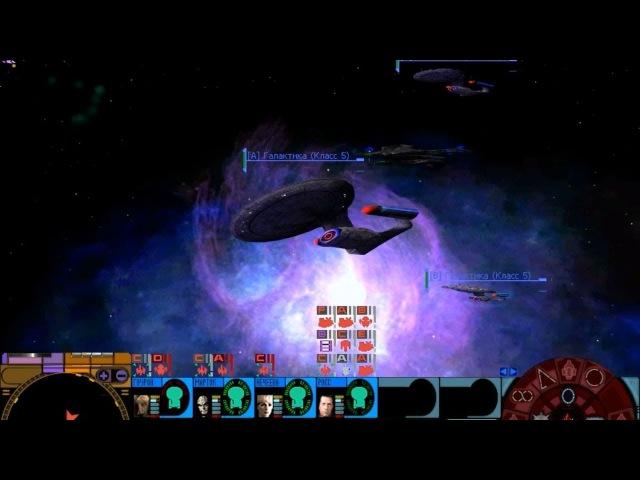 Star Trek: Тень Доминиона - прохождение - миссия 1-8 - Сжимая кулак