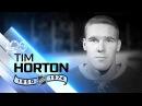 Легенды НХЛ - Тим Хортон!