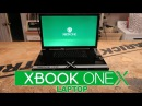 XBOOK ONE X - The XBOX ONE X Laptop