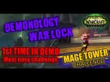 Demonology Warlock PoV (930 ilvl)  1st time1 try  Mage Tower Artifact Challenge