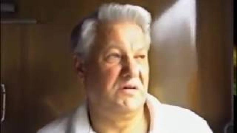 Ельцин и Чепарухин в поезде Москва-Рига июнь 1990 Беседа про планы и методы развала КПСС и СССР