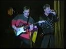 Сектор Газа - Туман (Юрий Клинских, Вадим Глухов, Игорь Аникеев) концерт в Томске 1