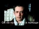 Артур Конан-Дойл Приключения Шерлока Холмса