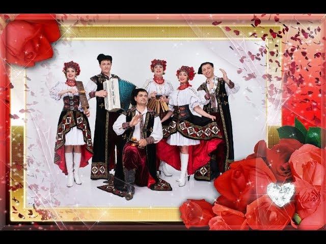 Народный ансамбль СЛАВЯНЕ.Ой чорна я си чорна.Ukrainische Volkslieder...