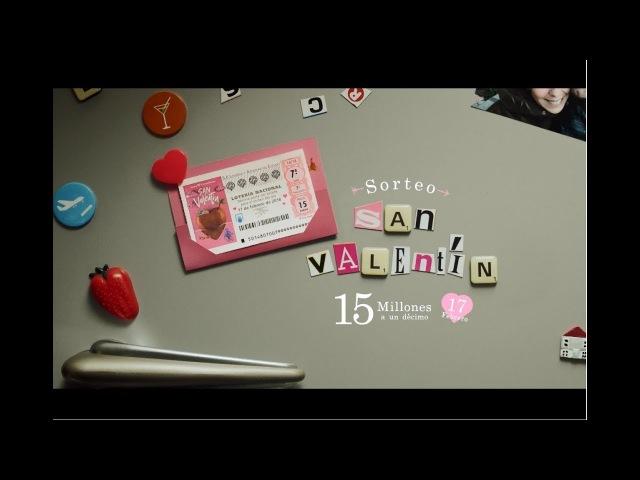 Lotería Nacional Sorteo Extraordinario de San Valentín 2018 Cupido