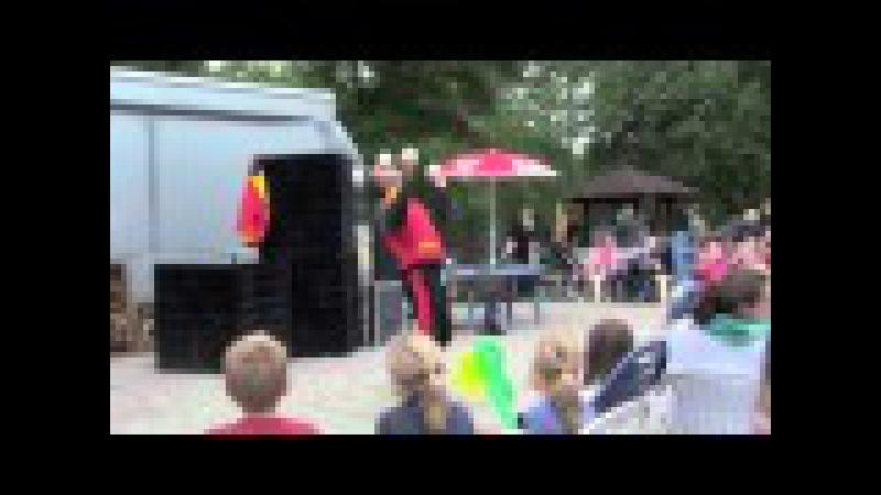 Wild-Freizeitpark-Westerwald Sommerfest 2012
