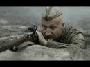 Фильмы про снайперов. Фильм про войну 1941 г СНАЙПЕР 2015 Гоша Куценко