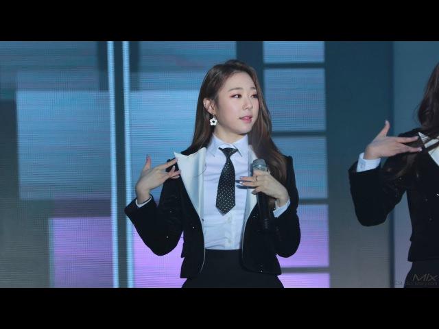 [4k]180113 우주소녀(WJSN) 비밀이야멘트 유연정(Yeonjung) 직캠Fancam by믹스@성화봉송 광화문광장