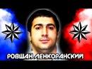 Ровшан Ленкоранский /На могиле «Ровшана Ленкоранского» установили пятиметровы