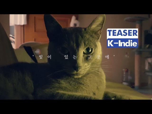 [Teaser] Robbin - Like a Jewelry (with Woo Yerin) (보석처럼 (with 우예린))