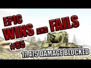 World of Tanks - Epic wins and fails [Episode 85]