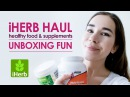 IHerb haul | Unboxing | Healthy food supplements | Online shopping for best products | 2018