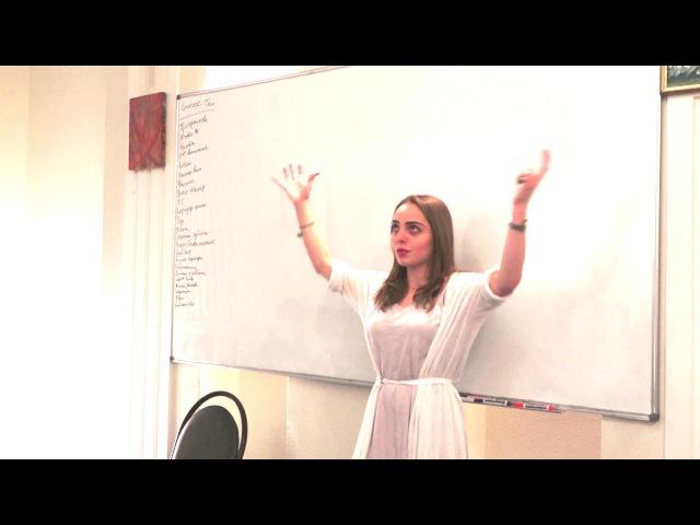 Открытый урок ЗА ГРАНЬЮ СОЗНАНИЯ. Развитие скрытых способностей - Дарья Абахтимова