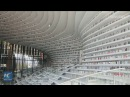 Amazing! Newly-opened library in China's Tianjin becomes internet sensation