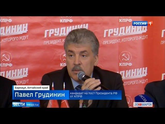 Выборы-2018. Обзор компаний кандидатов в Президенты РФ