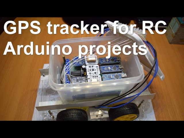 GPS tracker for RC Arduino projects