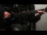 Dean Stiwen - Ливень (Артём Пивоваров feat Мот fingerstyle cover)