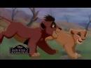Король Лев 2 Гордость Симбы (1998)