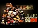 Тренируйся как чемпион / МАЙК ТАЙСОН жесткие тренировки/Mike Tyson training