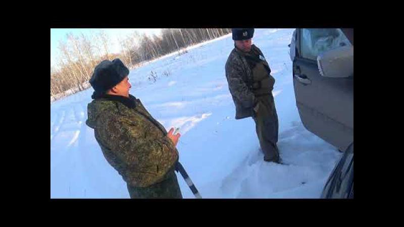 Не ждите протокола ружьё в чехол Иванцов В В Госохотинспектор Называевского р