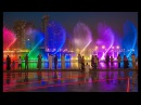 THE WORLD's BEST FOUNTAINS,music Sergey Grischuk,You're with me,