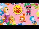 Куклы лол и Рапунцель распаковывают шары чупа-чупс из серии Фиксики