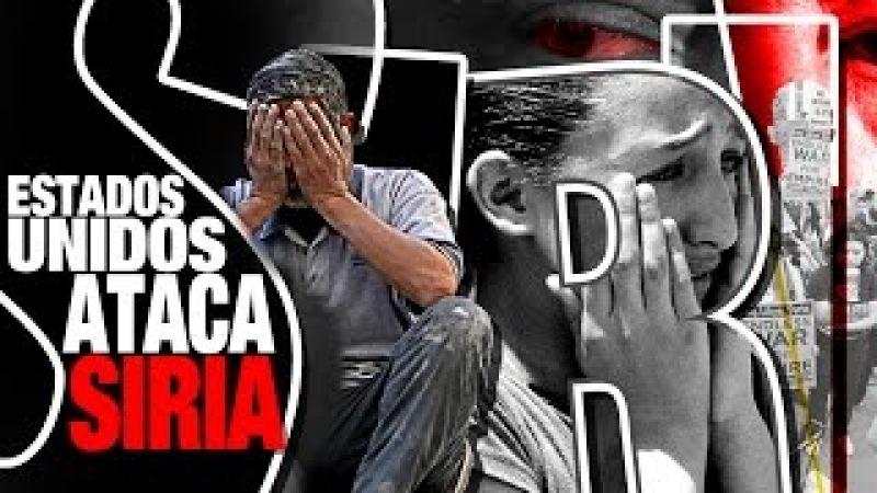 Detrás de la Razón - Estados Unidos ataca Siria, Rusia lista para defender