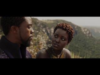 Чёрная Пантера - Герои Ваканды