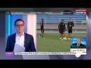 Новости на «Россия 24» • Сезон • В Россию прибывают участники Кубка Конфедераций