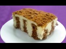 Шоколадный Бисквит С Молочным Кремом Парфенон
