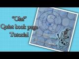 Quiet book page