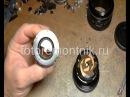 Ремонт объектива Вега 12 Б Ремонт пленочных ретро фотоаппаратов выпущенных в СССР