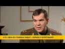 Подробности наиболее громких уголовных дел рассказал журналистам председатель КГБ