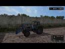 Мод трактор МТЗ-80 Фронтальный погрузчик Фарминг Симулятор 2017