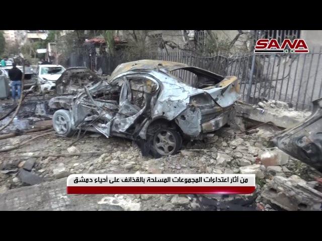 Ущерб, вызванный нападением вооруженных групп с ракетами района Рок-эль-Дин и больницей хирургической медицины