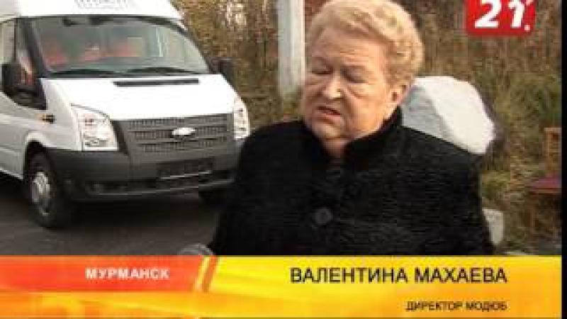 Библиомобиль в столице Заполярья. Сюжет ТВ-21 от 2 октября 2013