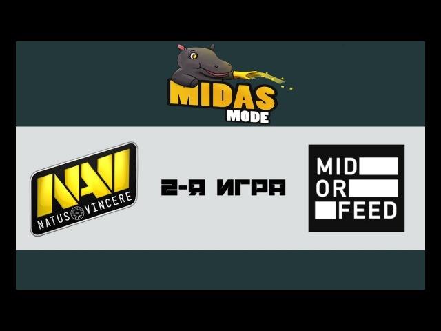 NaVi vs MoF 2 (bo3) | Midas Mode, 18.11.17