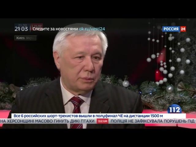 Новости на «Россия 24» • МИД Украины прорабатывает вопрос о возвращении военных кораблей из Крыма