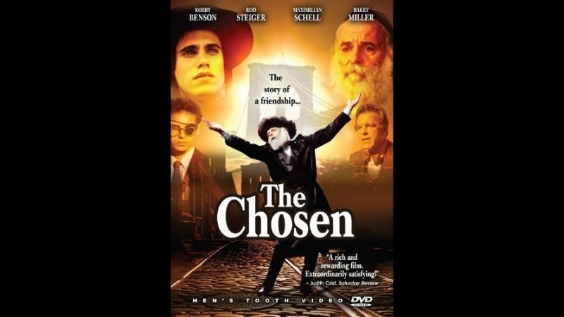 Избранные_The Chosen (1981)