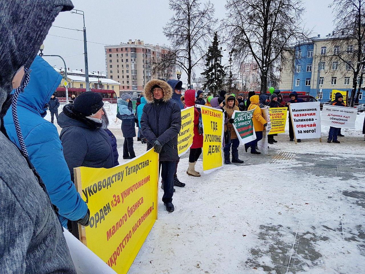 Пострадавшие вкладчики татарстанских банков вновь потребовали возврата своих денег