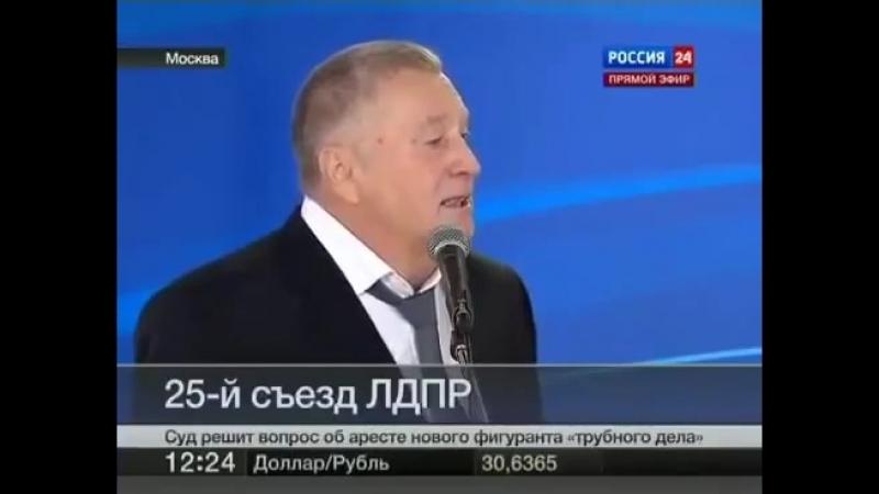 Вот Он Настоящий Призидент России На 2018. Год , Единственный Кандидат из Мужчин