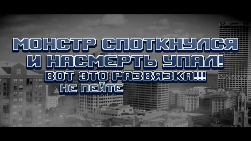 РЕЙНДЖЕРЫ-СОЦСЕТИ.mp4