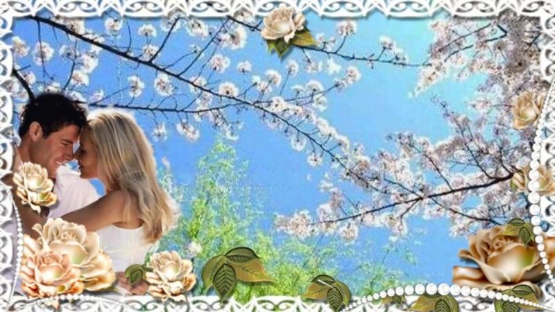 Радмир Текеев - Весна придёт,расцветут сады,любовь живёт,мне нравишься ты.